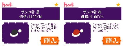20081209143200.png