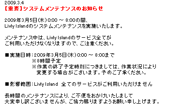 20090305002023.png