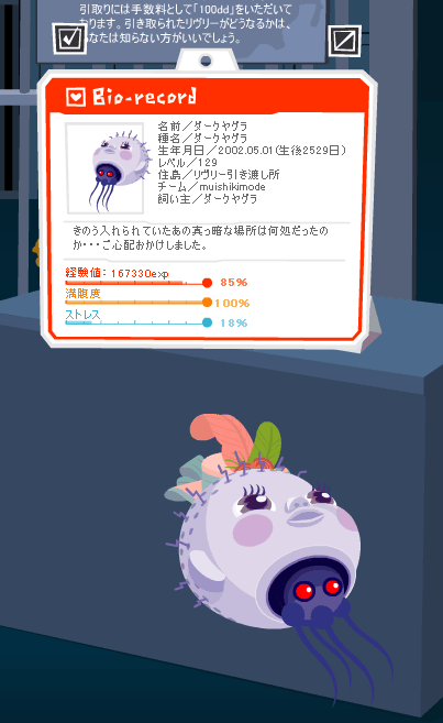 20090403045218.png