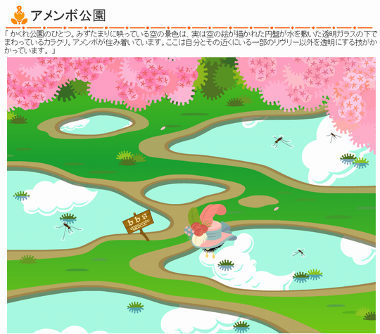 20090404003409a.png