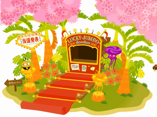 20090421065856a.png