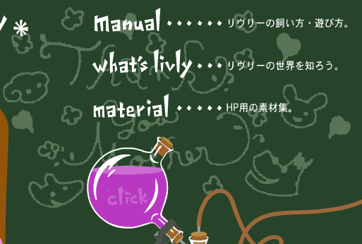 20090510111648a.png