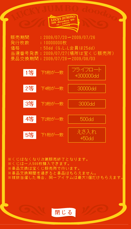 20090721081018.png