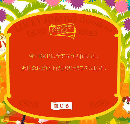 20090721145611a.png