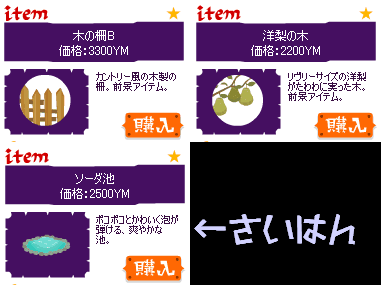 20091103172530.png