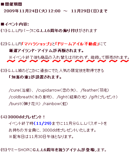 20091122115052.png