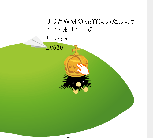 20091126080721a.png