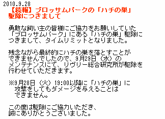 20100928230248.png