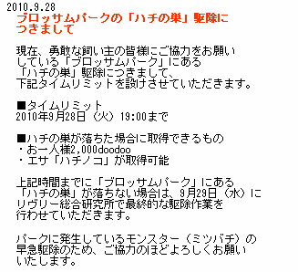 20100928230336.png