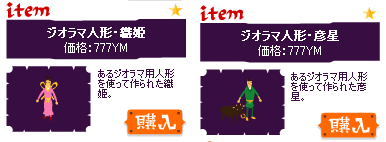 LIV20080617110333.png