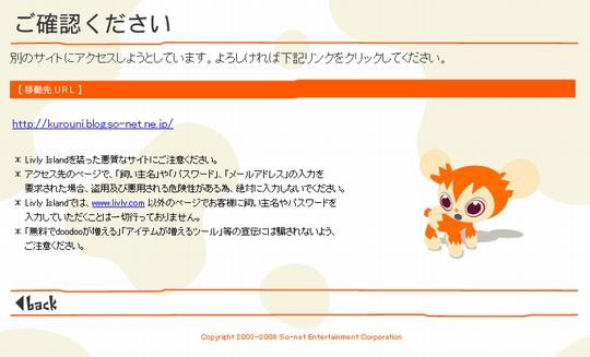 LIV20080625144527.png