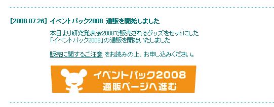 LIV20080802133820.png