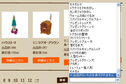 LIV20080827061943.png