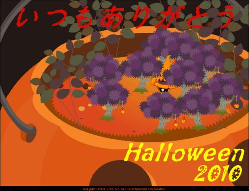Halloween2010.png